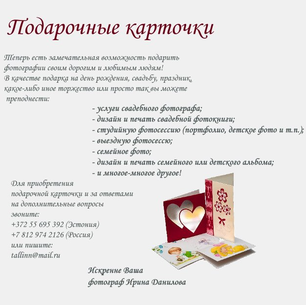 tallinn@mail.ru     www.oxilixo.com   +372 55 695 392